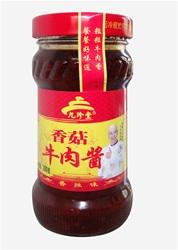 名称:九珍堂280g香菇牛肉酱 人气:1760