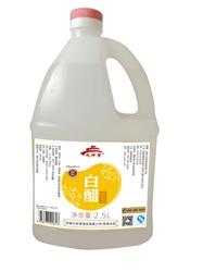 2.5L白醋
